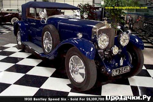 1930 BENTLEY SPEED 6
